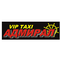 адмирал-такси