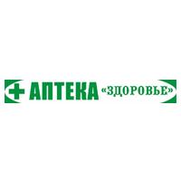 аптека-здоровье