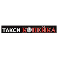 копейка-2